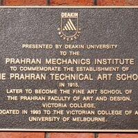 Prahran Technical Arts School 1915